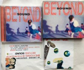 原版 beyond sound 纸盒首版 有歌词 附侧标 齐料 港版