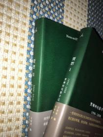 賈樟柯簽名     賈想(一、二) 兩冊都有簽名