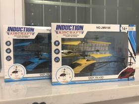 创意感应玩具直升飞机 锻炼平衡力反应力玩具 成人青少年个性玩具飞机