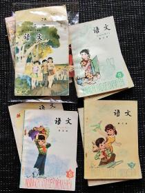 五年制小学语文课本