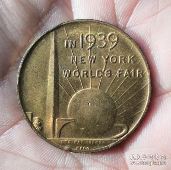 1939年美國紐約世博會紀念幣一枚(保真)