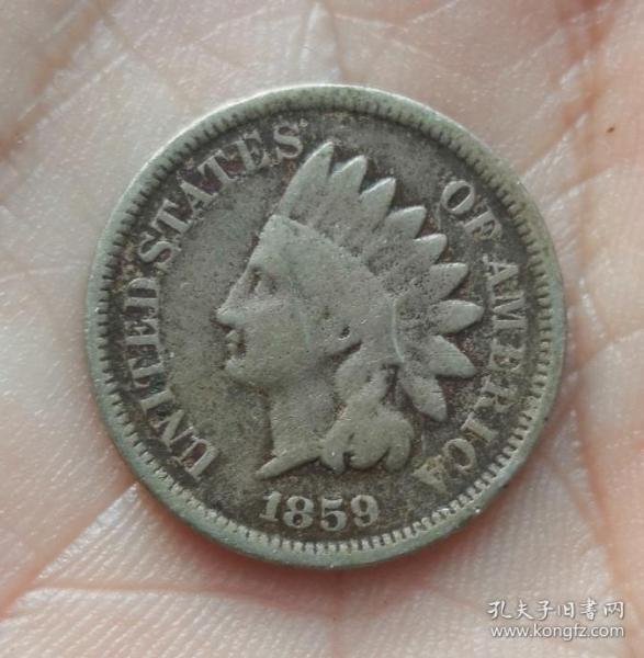 1859年美國硬幣一枚(保真)