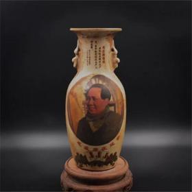 文革瓷 红色收藏 毛主席伟人像双耳瓶
