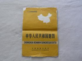 90版中国地图(大单张 1:6000000)