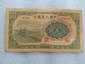 老纸币.。。。。。