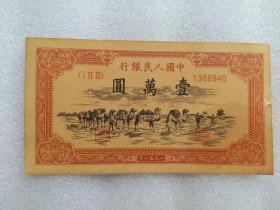老纸币.。。。。。。。。。。