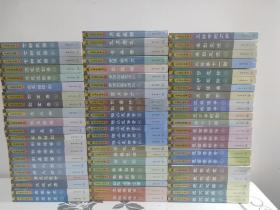 古龙珠海四版全集66册