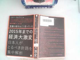日文書一本 8