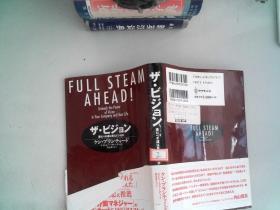 日文書一本 2