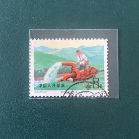 """T13《农业机械化》信销散邮票5-3""""动力排灌"""""""