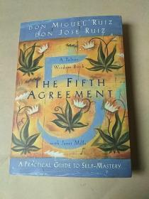 THE FIFTH ACREEMENT