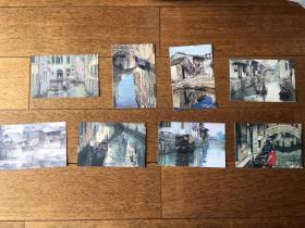 三联书店印制 吕吉人绘贺卡八张一套