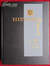 History in Dispute, Volume 19: The Red Scare after 1945(英语原版 精装本)争议中的历史,第19卷:1945年后的红色恐慌