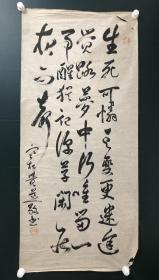 日本回流字画 软片   3925