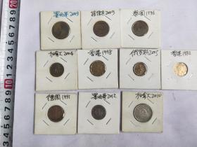 十枚钱币(一)