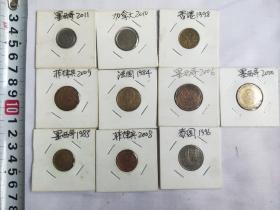 十枚硬币二号