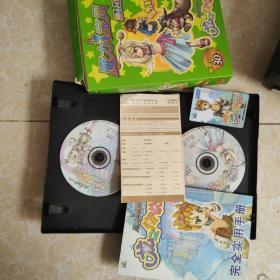 【游戏光盘】 魔力宝贝3.0 龙之传说 (2CD+1手册+回函卡+300点卡(已刮开))