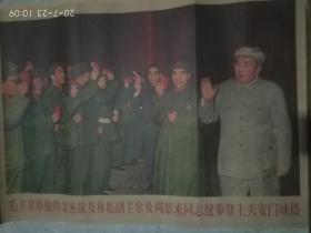 毛主席和他的亲密战友林彪副主席及周恩来同志健步登上天安门城楼