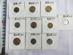 十枚硬币(三号)