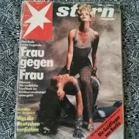 《stern.magazine》(明星周刊•1991年9月19日)大16开258页。