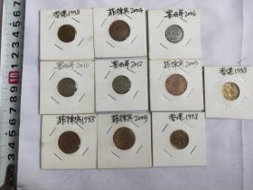 十枚硬币(四号)