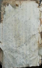七八十年代抄本--五公劫经(22页37面)12.6X18.6X0.6cm