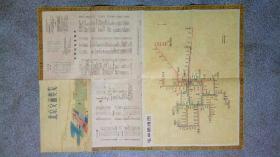旧地图-北京交通要览(1961年9月2版1印)4开85品