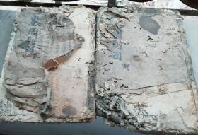 清大字木刻-东周列国全志(卷4-5、卷8-9两册)24.8X17.6X4.2cm