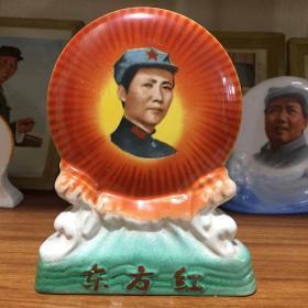 毛主席像瓷摆件14.8厘米