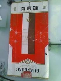 烟标 关东烟