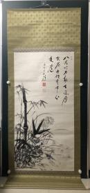 日本回流字画 原装旧裱   540  尺幅大