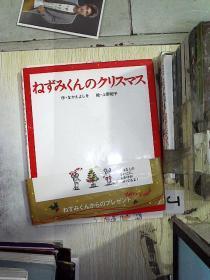 日文,。、。
