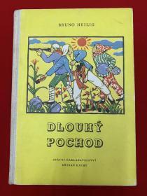 五十年代,国外出版画册