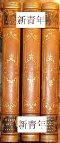 稀缺版《 欧洲之旅-》大量图片 ,约1835年出版,