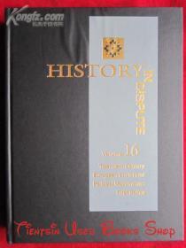History in Dispute, Volume 16: Twentieth-Century European Social and Political Movements, First Series(英语原版 精装本)争议中的历史,第16卷:二十世纪欧洲社会和政治运动,第一辑