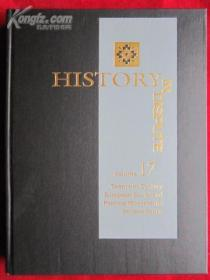 History in Dispute, Volume 17: Twentieth-Century European Social and Political Movements, Second Series(英语原版 精装本)争议中的历史,第17卷:二十世纪欧洲社会和政治运动,第二辑