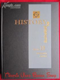 History in Dispute, Volume 18: The Spanish Civil War(英语原版 精装本)争议中的历史,第18卷:西班牙内战