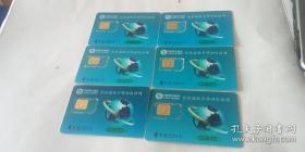 电话卡 中国移动通信智能SIM卡  好品