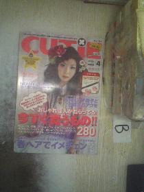 CUTIE2006 4  日文杂志