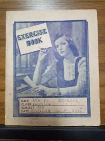 民国时期课堂笔记《大学国文笔记》(1948)