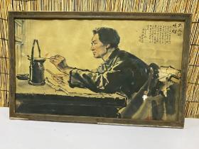 文革主席玻璃画装饰用品62×42一张320
