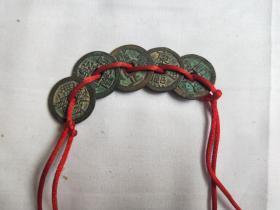 五枚铜钱(带红绳)