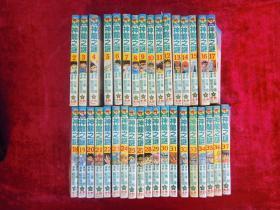 神龙之谜(2-25、27-37)(35本合售)
