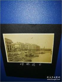 民国上海白渡桥风景照