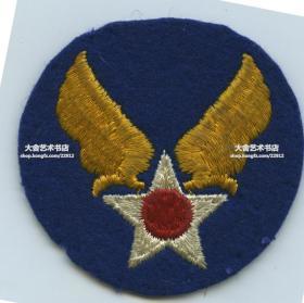 中国大西南云南贵州重庆一带参加抗日战争的美国援华空军飞行员圆形臂章,可能是后期制作的,时间不明。