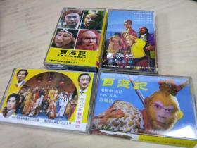 西游记电视剧主题曲原声带86版【精制版】Sony KA7ES录制