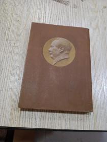 《毛泽东选集》1册第四卷,1960年1印