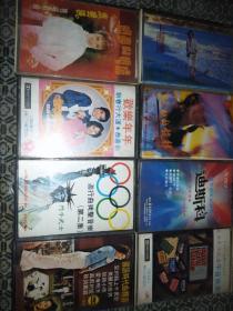80年代 经典 磁带 港版磁带 收藏怀旧 广东音乐 张明敏 林子祥 苏芮 迪斯科 黄琦 李谷一 等