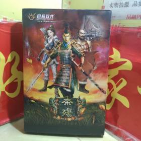 游戏光盘 秦殇 2CD