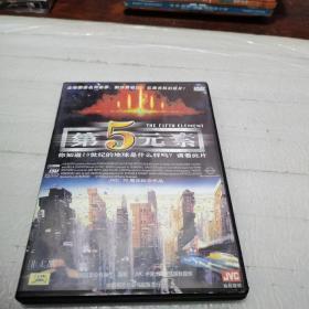 DVD《 第5元素  》